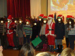 Από τη Χριστουγεννιάτικη γιορτή μας Α΄ Τάξη